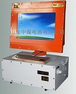 矿用计算机用于煤矿井下子系统控制、信息回显、数据监控-山东中煤电器生产厂家