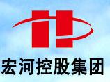 山东宏河煤业有限公司